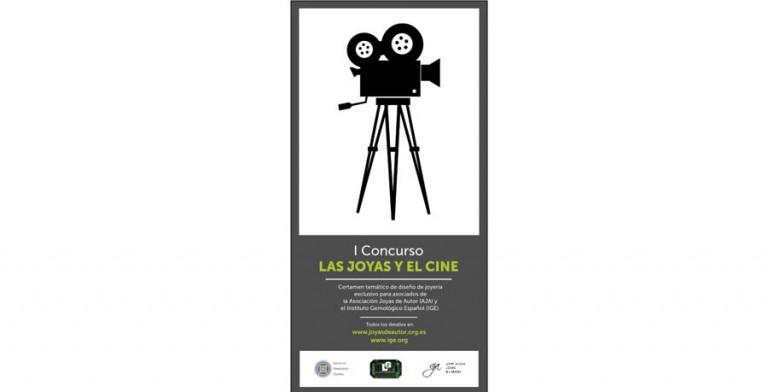 ige.org-joyas-y-el-cine-concurso