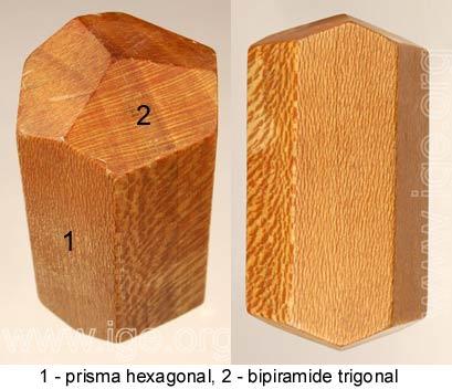 prisma_bipiramide_trigonal