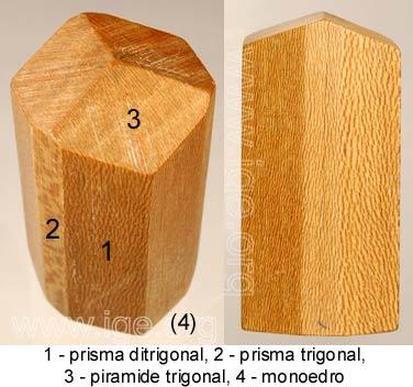 prisma_ditrigonal_piramide_trigonal